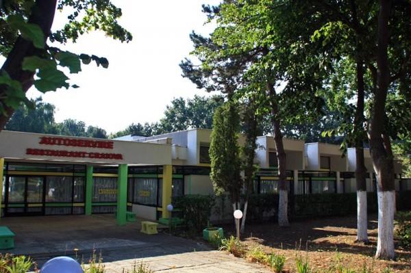 Restaurant cu linie de autoservire Craiova