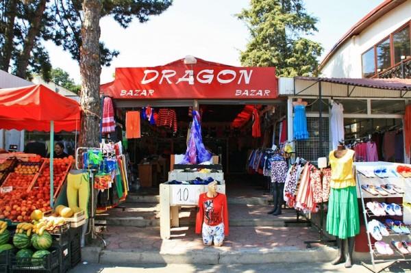 Dragon Bazar