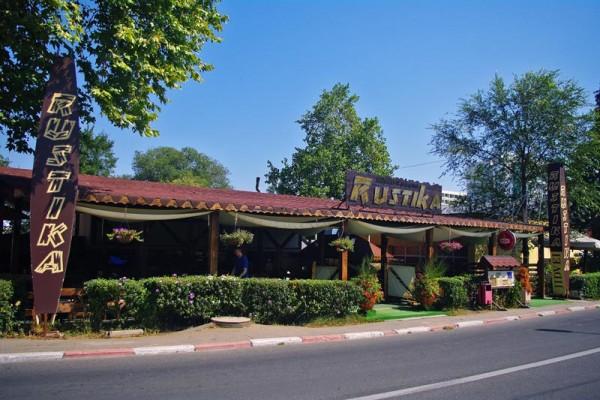Restaurantul Rustika
