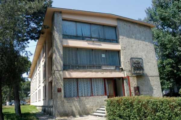Hotel Fagaras