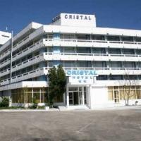 Photos of Cristal Hotel