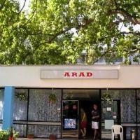 Photos of Arad Hotel