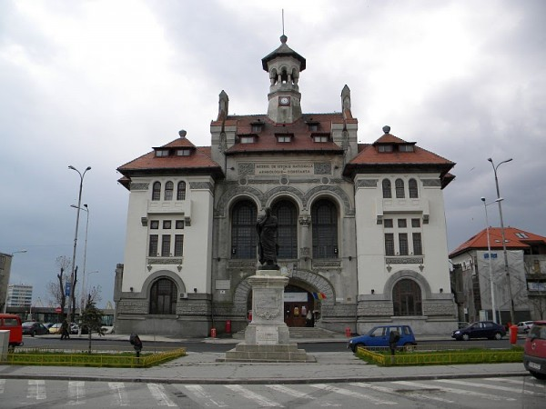 The National Museum of History and Archaeology