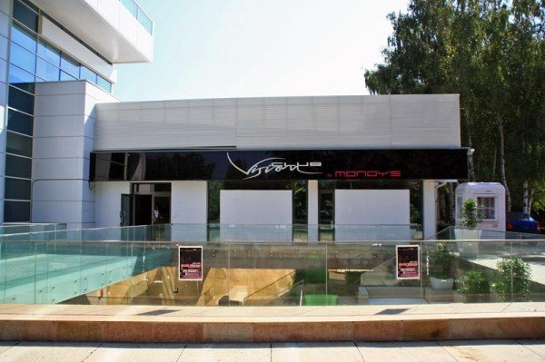 Club Vision din Olimp