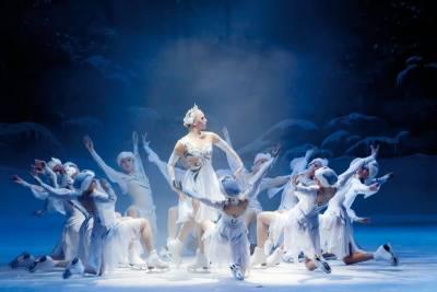 Festivalul International al Muzicii si Dansului, editia XXXIX